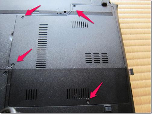 富士通s560のSSD換装手順
