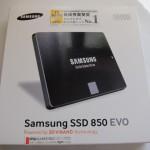 SSDが認識しない時の対処方法!フォーマットする前に確認して欲しい2つのポイント