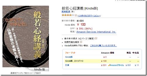 Kindle002