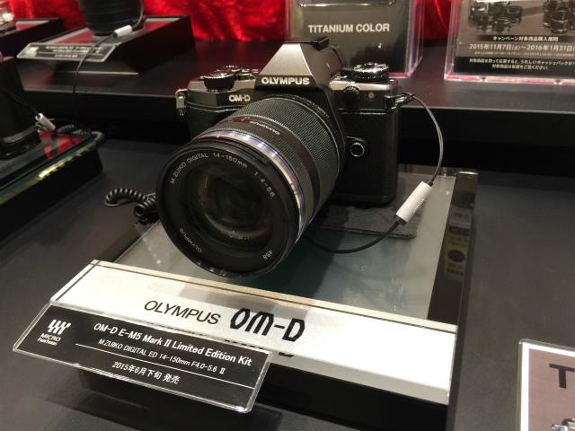 OM-D E-M5Mark2