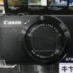 登山の相棒カメラはコイツ!持ち運びも楽なG7Xで決まり!