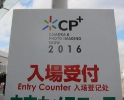 cp2016の画像