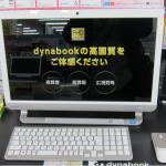 デスクトップパソコンのおすすめ2016年版!友人が選んだのはこのパソコン!