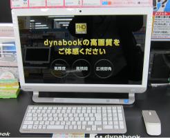 2016年おすすめのデスクトップパソコン