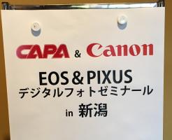 capa001