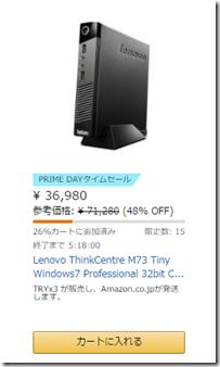 Amazon006