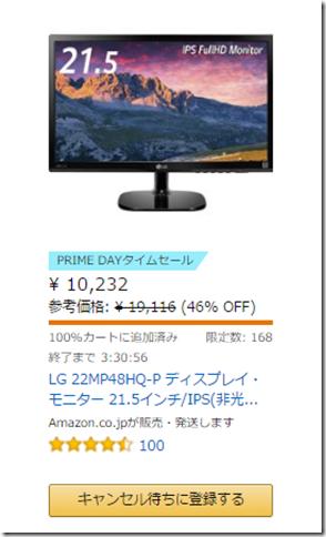 Amazon007