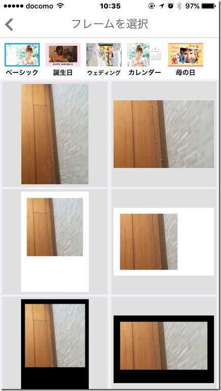 写真が動く魔法のアプリ
