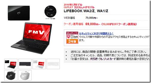 Windows Vistaのアップグレード対策の画像