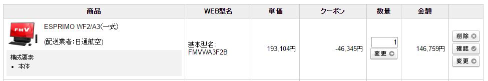 201612-wf2