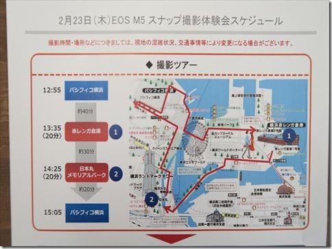 横浜の写真スポット