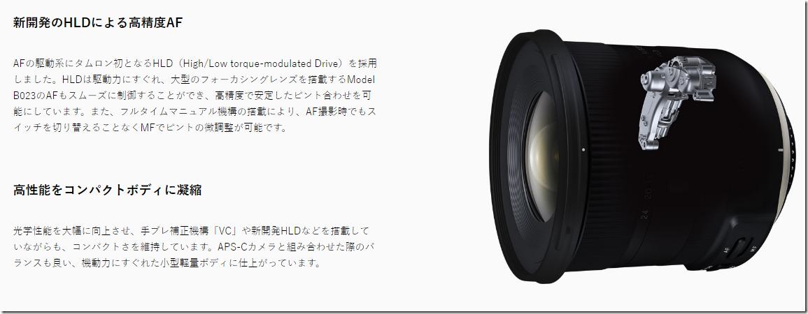 Canon用広角レンズのおすすめ画像