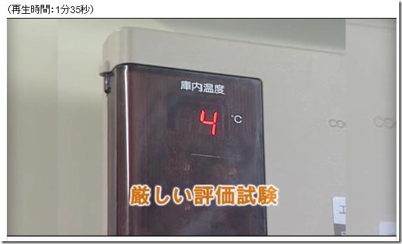 パソコンは温度条件の画像