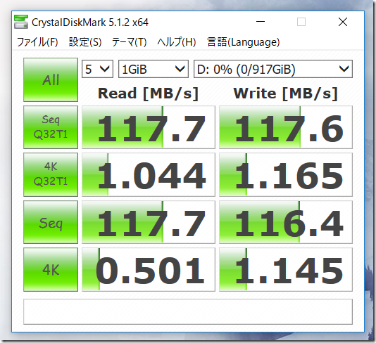 p hdd