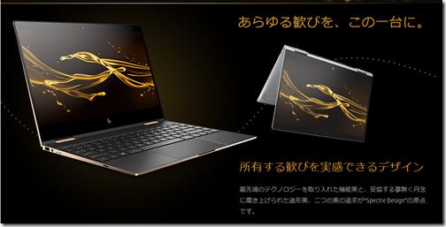 パソコンのおすすめ2018年版の画像