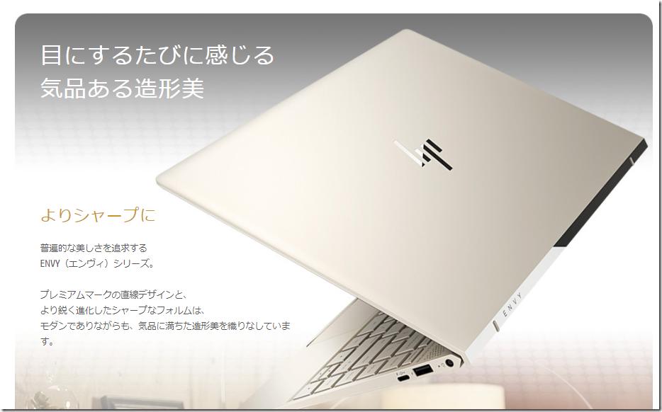 パソコンの購入相談の画像