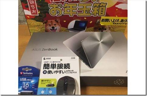 ヨドバシカメラの福袋2018の画像