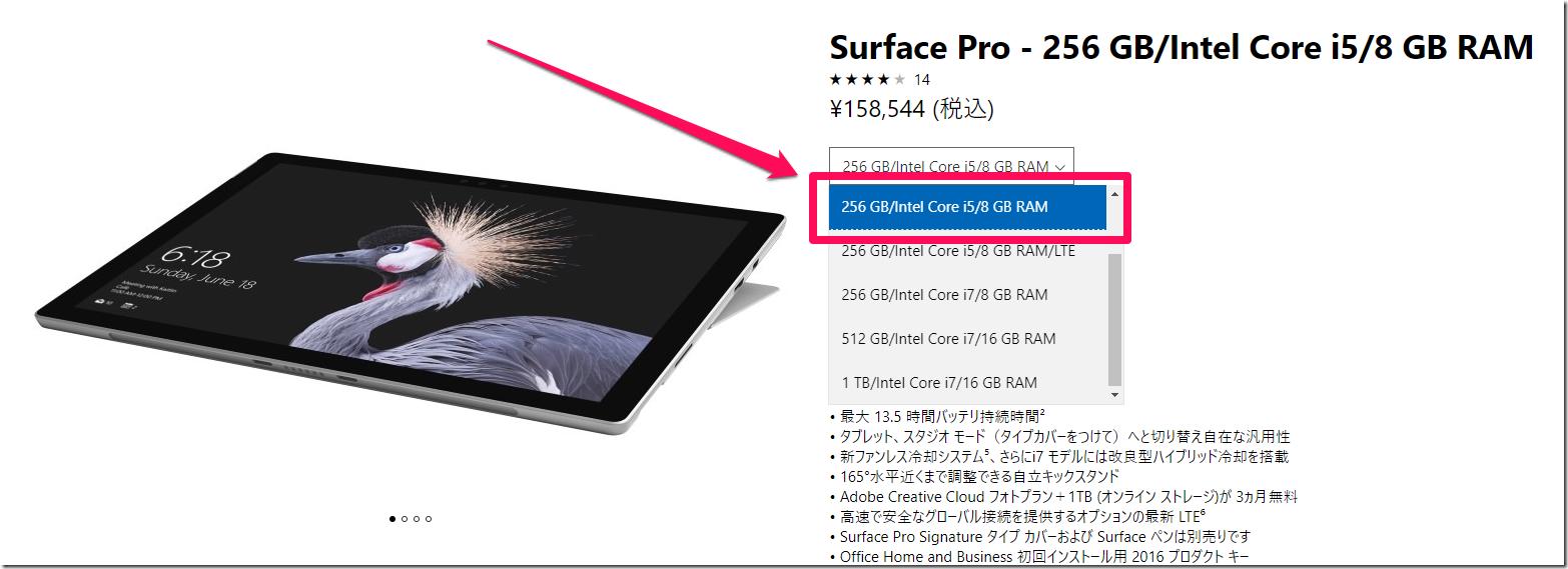 Surface Proのレビュー画像