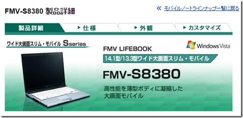WindowVistaをWindows10にアップグレードするか考察した画像