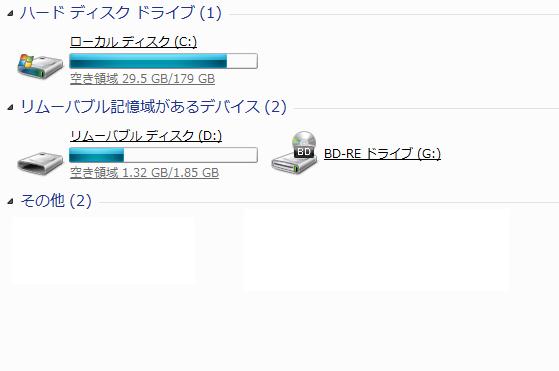 SSDが認識しない時の対処方法!フォーマットする前に確認して欲しい2つの
