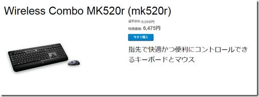mk520vip