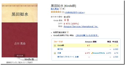 Kindle001