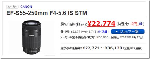 EOS 80Dのダブルズームキットのレンズ価格