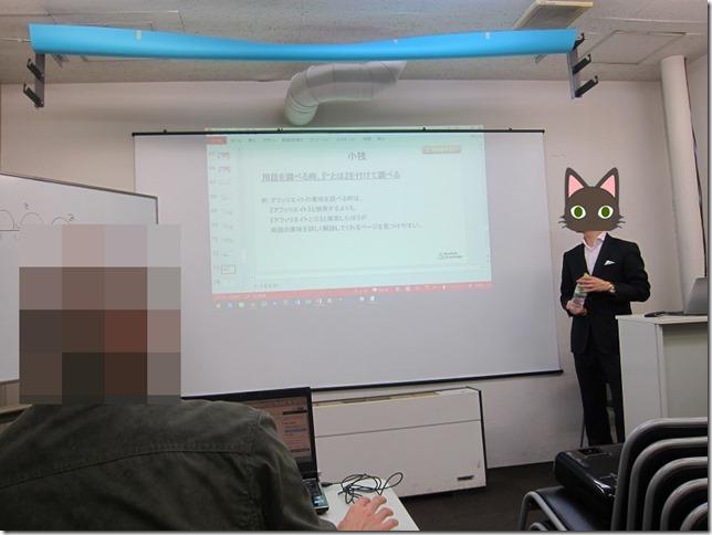 パソコンの初心者向け講座の画像