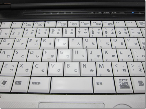 パソコンのキーボードのおすすめ解説した画像