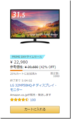 Amazon002