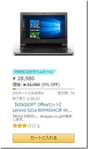 Amazon004