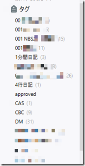 EvernoteからOneNoteへの移行ガイド