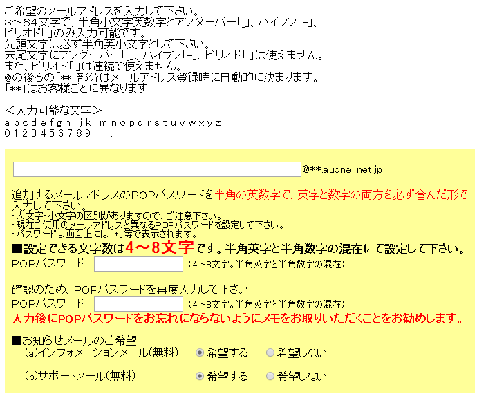 au006