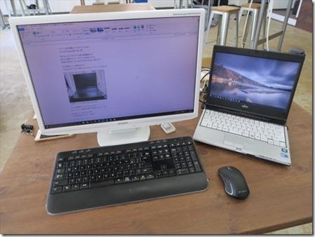 海外で使うパソコン購入のおすすめ画像