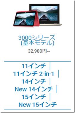 dell3000