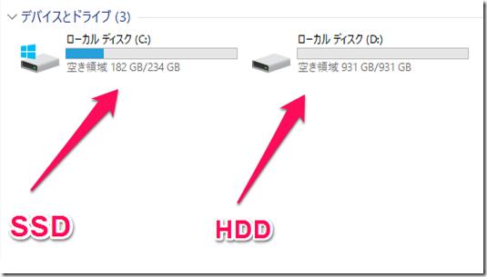 storage01