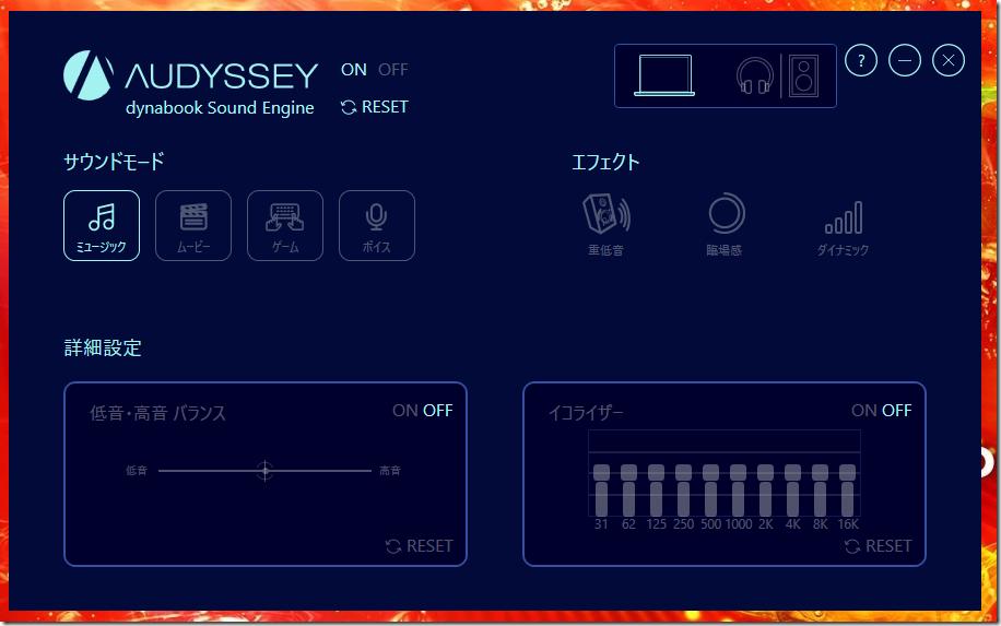az audyssey001