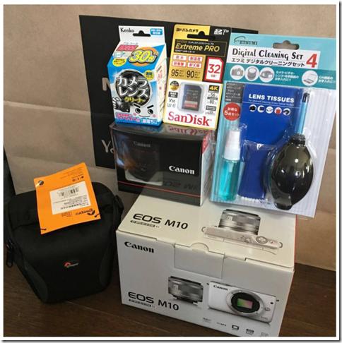 ヨドバシカメラのカメラ福袋2018の画像