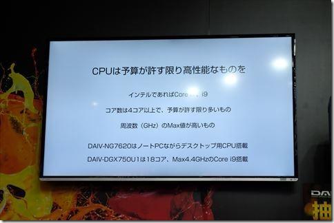 DSCF6835_R