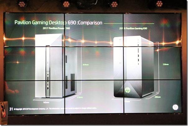 Pavilion Gamingの発表会画像