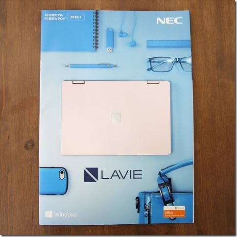 LAVIE NM550のレビュー画像
