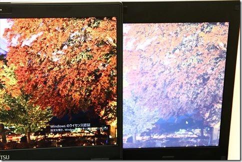 LIFEBOOK WU2/C3のレビュー画像