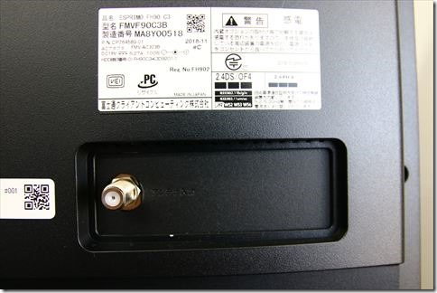 ESPRIMO FH90/C3のレビュー画像
