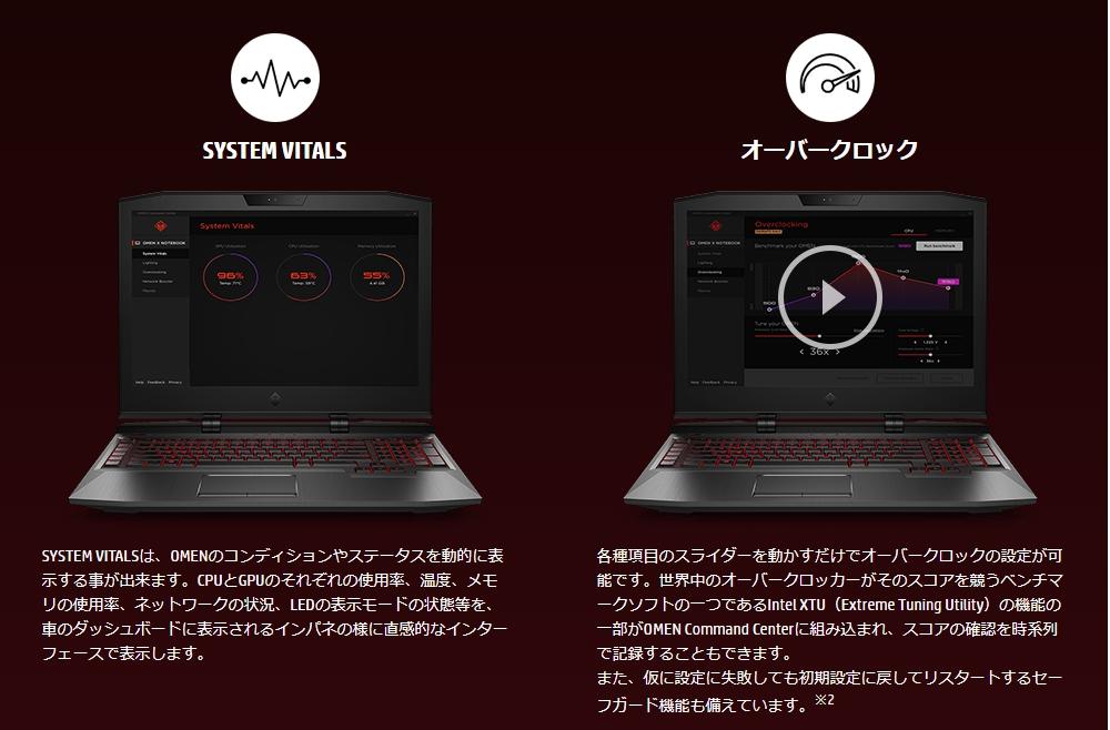 パソコンのおすすめ2020年版の画像